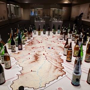 信州地酒頒布会2021と信州地酒頒布会2020ファン感謝祭につきましての画像