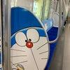 今日10/16(金)17時 FM西東京84.2 YGCαFRI「ボス!」の画像