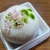 ねこちゃん饅頭の画像