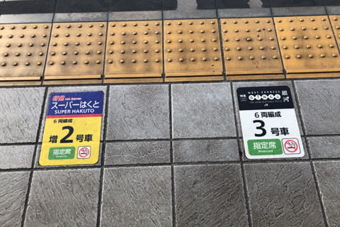 姫路駅445
