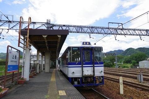上郡駅421