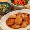 ハワイのソウルフード「Shoyu Chicken」をおうちでの画像