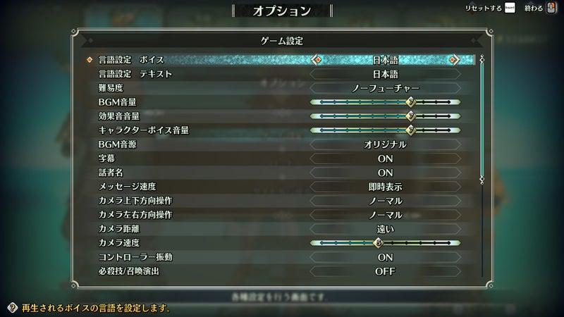 聖 剣 伝説 3 ノー フューチャー