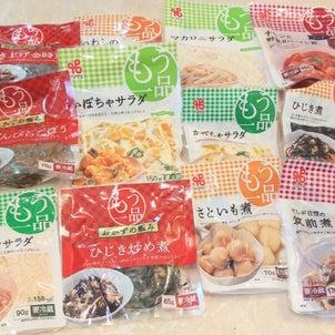 【再販】人気のお惣菜セット売り切れ注意!の画像