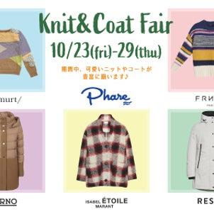 堺髙島屋店 Knit&Coat Fairのご案内の画像