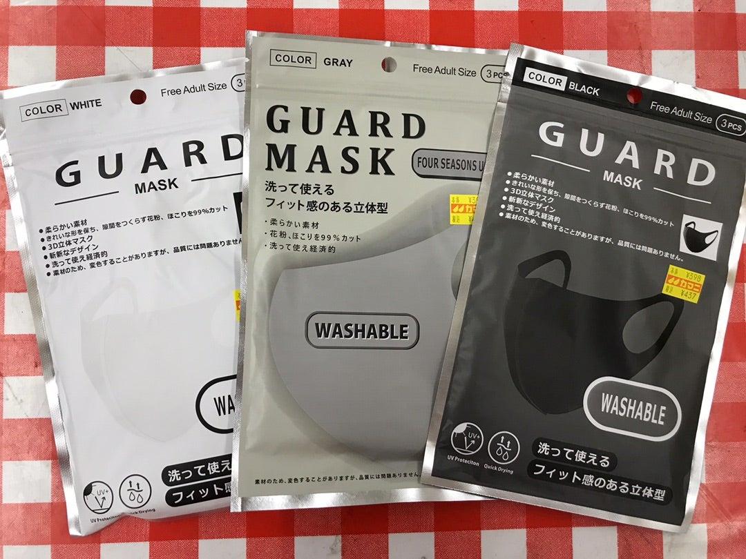 向き ウレタン マスク マスクの種類と裏表、上下の見分け方 意外と知らないマスクの常識