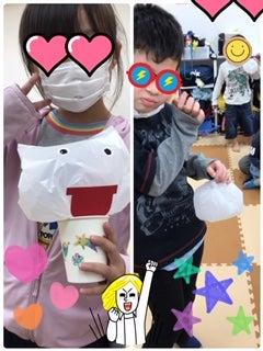 o0240032014836312021 - 10/16(金)☆toiro日野☆