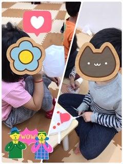 o0240032014836312041 - 10/16(金)☆toiro日野☆