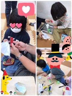 o0240032014836312025 - 10/16(金)☆toiro日野☆