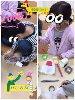 o0240032014836312034 - 10/16(金)☆toiro日野☆