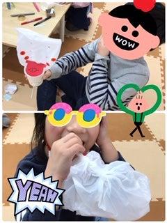 o0240032014836312022 - 10/16(金)☆toiro日野☆