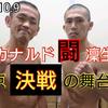 六島ジムチャンネル   アップの画像