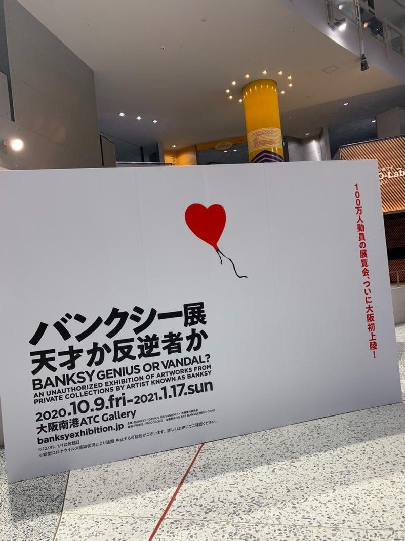 展 大阪 バンクシー