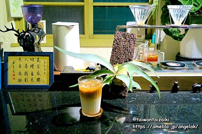 【南投旅行|漫遊中興新村】レトロおしゃれなリノベスポットのんびりカルチャー体験美食旅part2