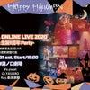 ハロウィン9周年ワンマンライブチケット発売スタートしました!!の画像