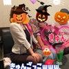 きゅんデス❤️笑 茨城県での宴会‼︎当日ご予約もコンパニオン寿桃への画像