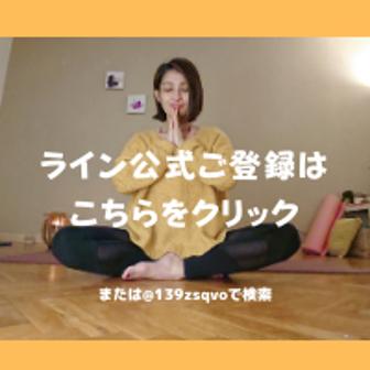 一分で幸せな気持ちになる魔法の瞑想法