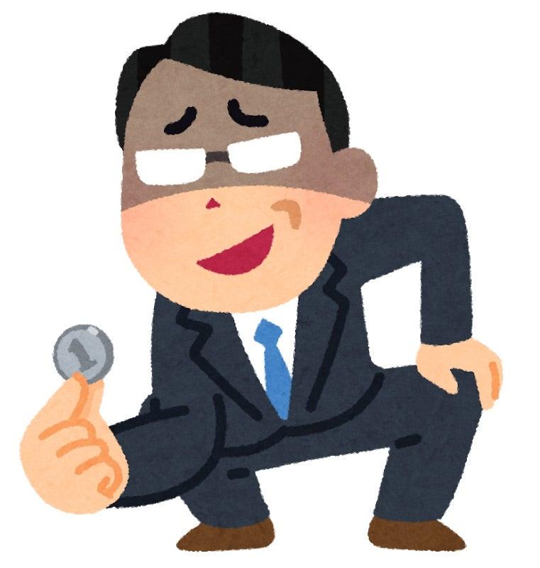 売る 恩 を 「恩着せがましい」の意味とは?使い方と類語、対義語、英語表現を例文付きで解説