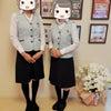 受付スタッフの新制服♪の画像