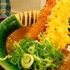 カレーうどんの有名店@滋賀県の画像