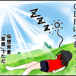 画像 【店休日一コマ漫画】ひさしぶりの完全OFFにつき・・・ の記事より 1つ目