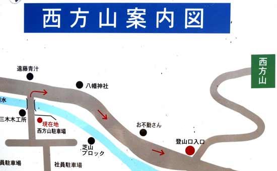 西方城【2】