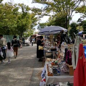 食の文化祭2日目 城跡公園のアートの森よりの画像
