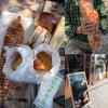 福岡県.那珂川市 ボリューム満点【PAIN POUSSE プス】の画像