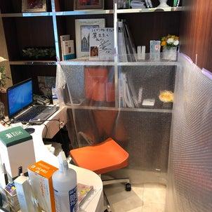 感染拡大防止等支援事業で院内清掃と消毒の画像