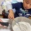 息子とアメリカンパンケーキ作りの画像