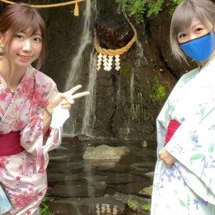 箱根でスライムかまぼこの画像
