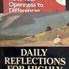 【7つの習慣(R)実践】「違いに対する自分のオープンさをチェックする!」(43週目)の画像