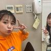 頑張るぜっ。 高木紗友希の画像