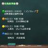 2020.10.17〜18 vs.マウンテンズさん/11月の活動予定の画像