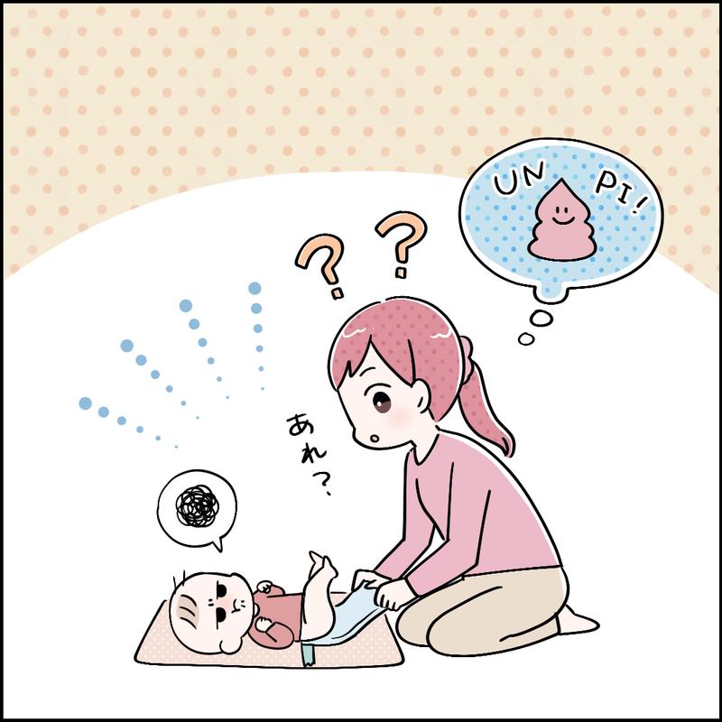 便秘 原因 赤ちゃん