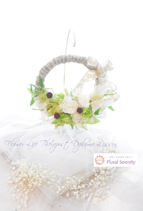 花育士資格プリザーブドフラワーの白のリース