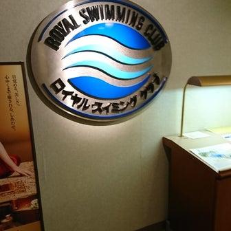 リーガロイヤルホテル大阪♡大きなプールでした