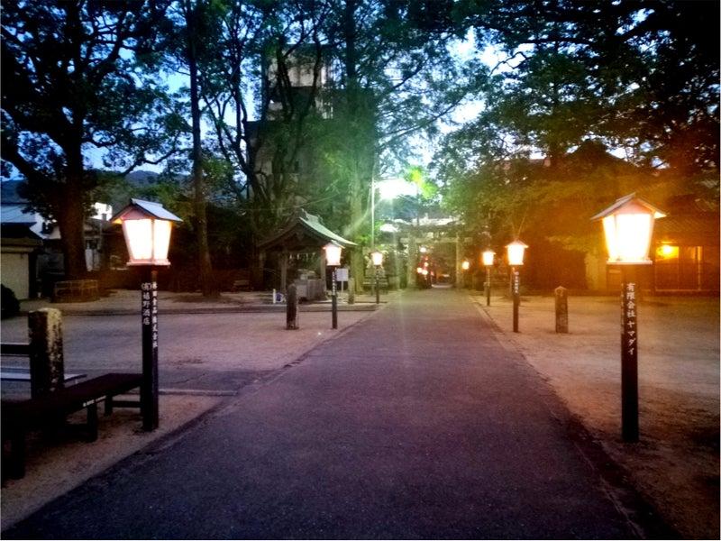 佐賀県嬉野市
