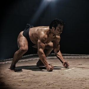相撲とは…タケタリーノ山口君の画像