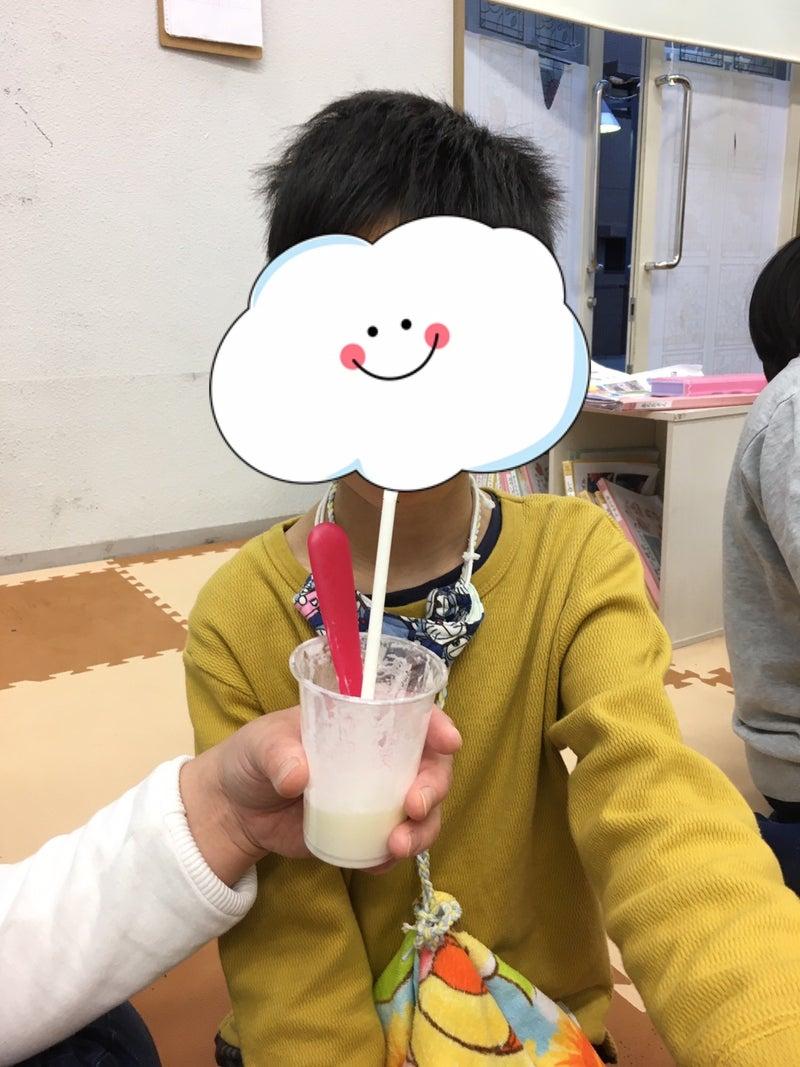 o1080144014837735803 - ◎10月16日(金) toiro東戸塚◎
