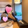 旅行2日目♡伊勢神宮の画像