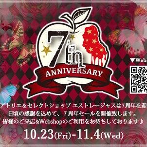 ★10/23(金)〜11/4(水) 7周年SALE開催のお知らせ★の画像