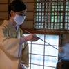 Tea ceremony to know the tea ceremony.の画像