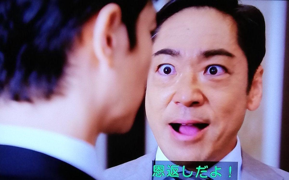 大和田 恩返し です