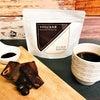 焙煎玄米粉「玄米コーヒー(玄神)」の魅力の画像