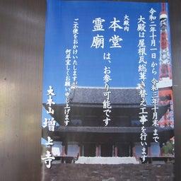 画像 寺社に伺った時の「倦怠感」「充実感」「高揚感」 の記事より 3つ目
