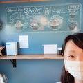 【沖縄移住】美味しい台湾かき氷屋さん