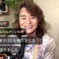 明日は、吉祥寺マンダラⅡ ライブです!