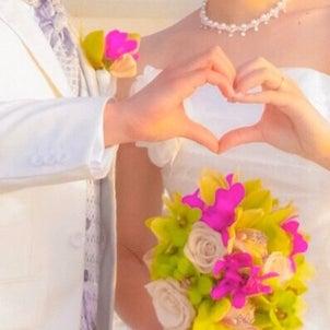 ほぼ無料婚活【成婚退会の共通点】成婚して幸せな結婚生活を続けている人たちの共通点の画像