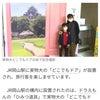 岡山駅にどこでもドア!の画像